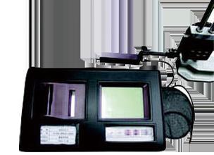 Surface-illumination-measuring-instrument