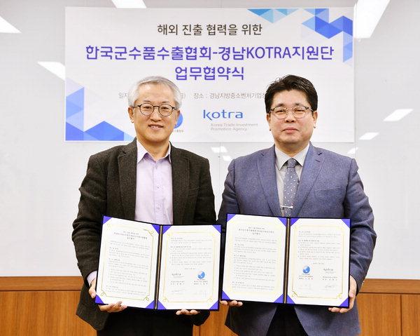 뉴스14 - 군수품수출협-경남코트라 방산 지원 합심 2019.12.23