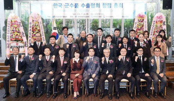 뉴스9 - '중소기업 국외진출 초석' 한국군수품수출협회 출범 2019.11.29