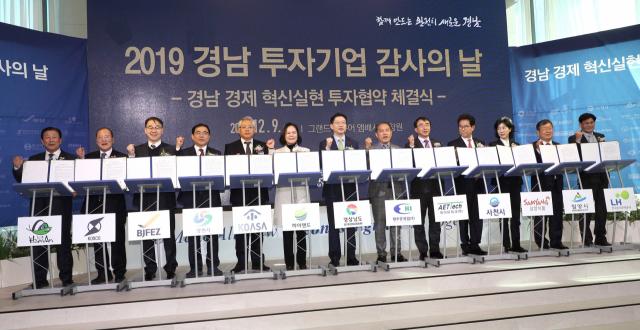 창원시, 수도권·일본기업과 투자유치 업무협약 체결