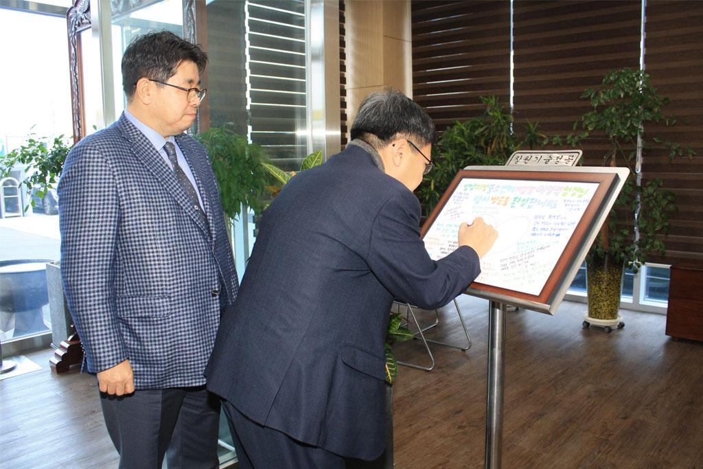 20200114-경남지방중소벤처기업청장-이영석청장-방문-1